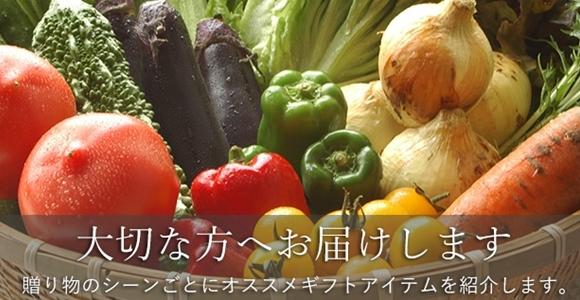 ORGANIC LIFE STORE 商品のご紹介