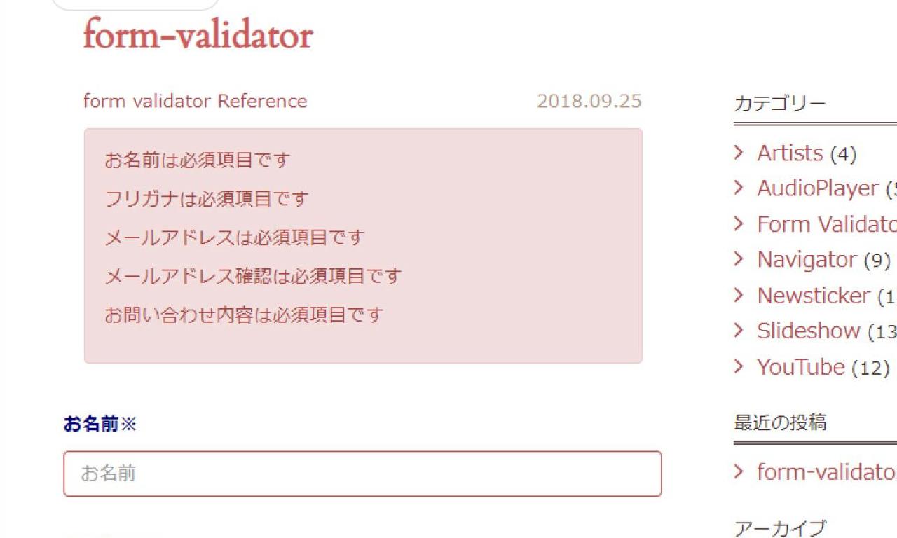 form-validator