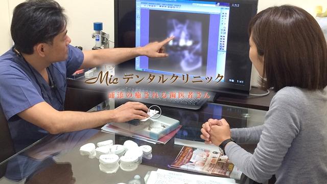 Dental Clinic 採用情報