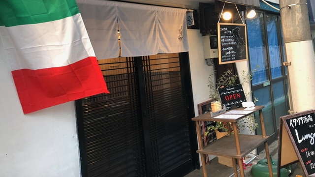 Restaurant delizioso アクセス