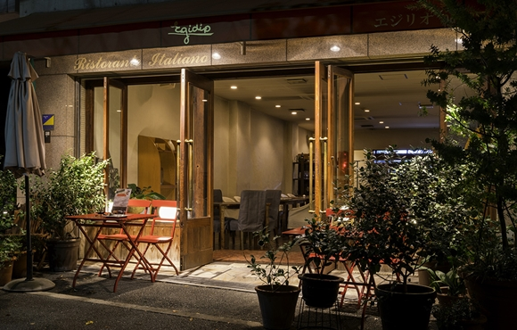 Restaurant delizioso トップページ